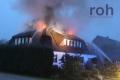 roh-09052010-03