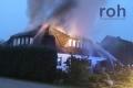 roh-09052010-04