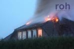 roh-09052010-01